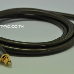 Optical-cable