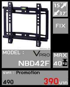 NBD42F1