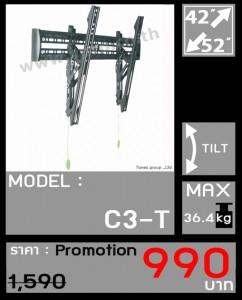 c3t990pronew