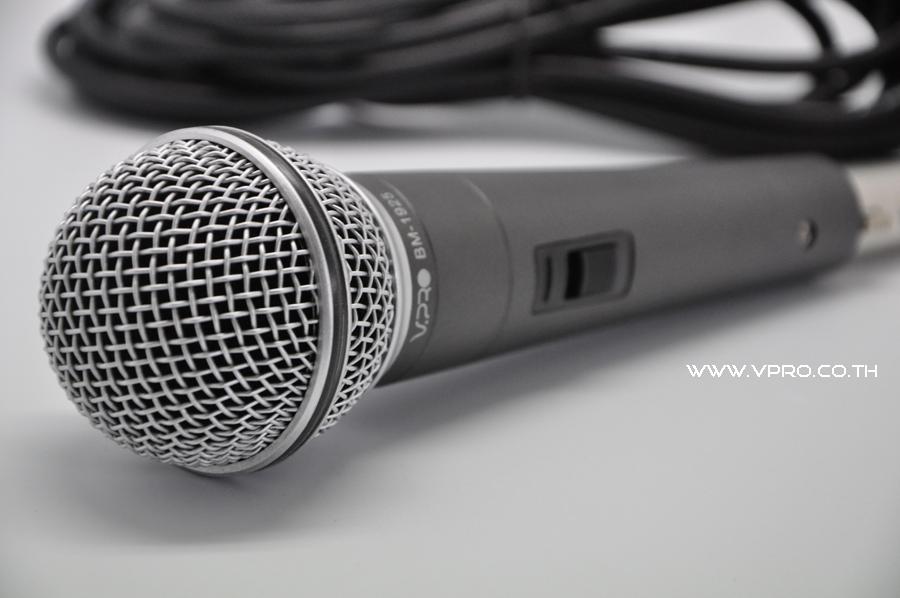 microphone_mic_Vpro_bm1925