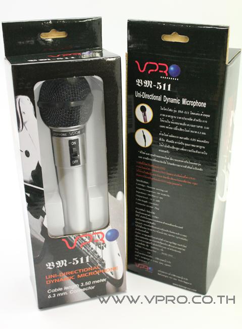 microphone_mic_Vpro_bm511